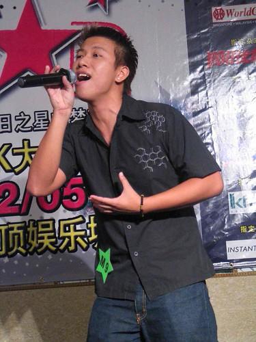 MX sing