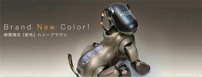 Nuevo Aibo a la venta en Japón class=