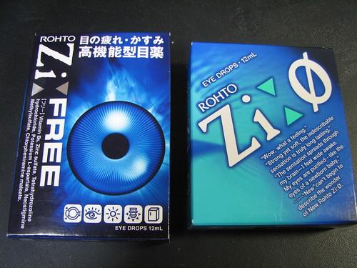 Zi:FREE & Zi:0