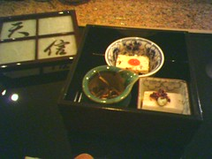 A bit more kaiseki-like