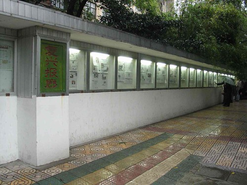 Newspaper Gallery