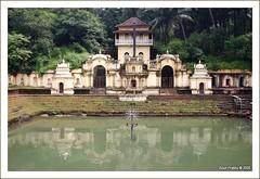 Pond at the Lakshmi Narasimha Temple