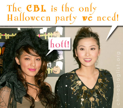 CBL Halloween Party