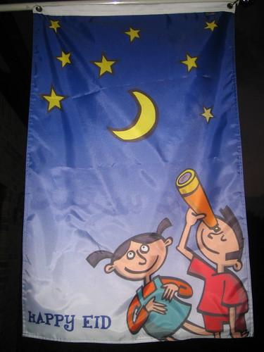 Dregia Eid Flag
