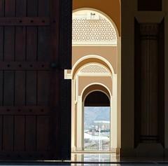 Al Muhalab mosque 2