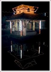 Karkala Sri Venkataramana Temple - Sacred Pond