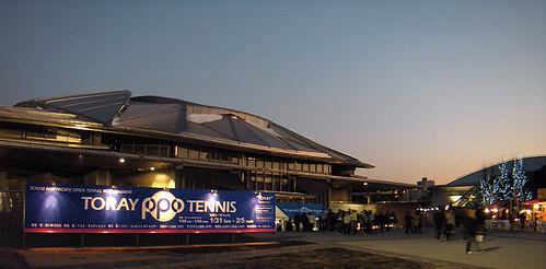 Toray PPO Tennis (Tokyo Metropolitan Gymnasium)