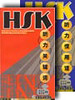 Two HSK Prep Books