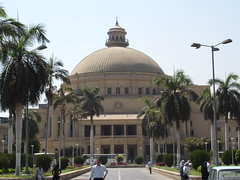 Cairo University famous hall