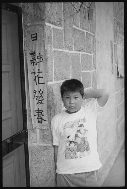 竹子湖 April 1995