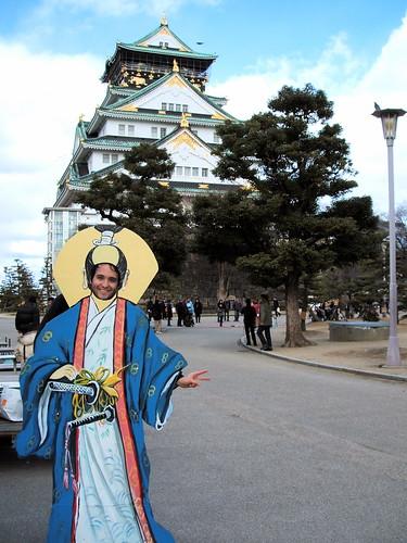 Bikuri Samurai!