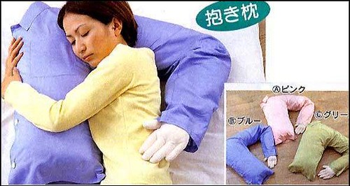 man pillow