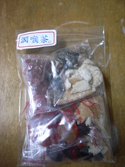 神農氏老藥舖:潤喉茶