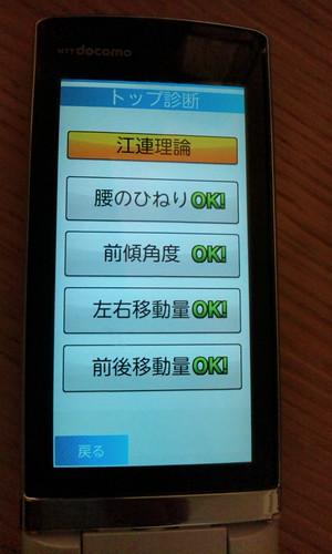 http://static.flickr.com/2804/4282756053_4e226fa072.jpg