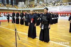 59th All Japan TOZAI-TAIKO KENDO TAIKAI_303