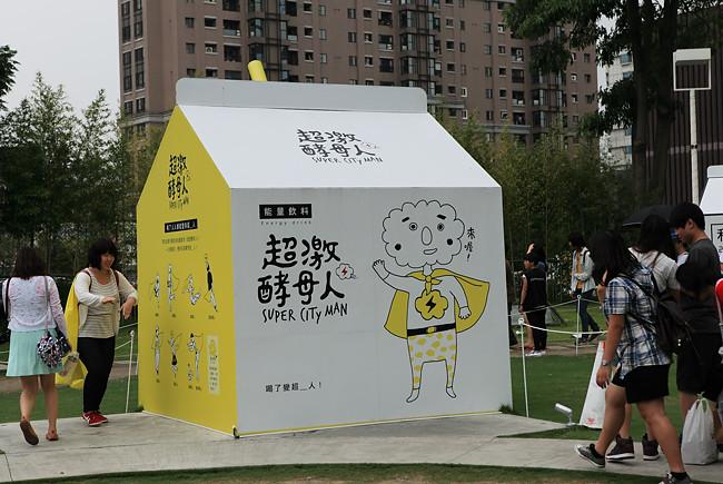 2013-0818-Taichung29.jpg