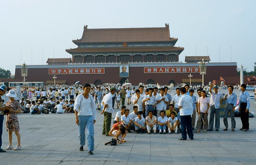 1985 CHINA 0803 21-7 Peking Tian anmenplein