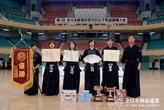1st All Japan Interprefecture Ladies KENDO Championship_055