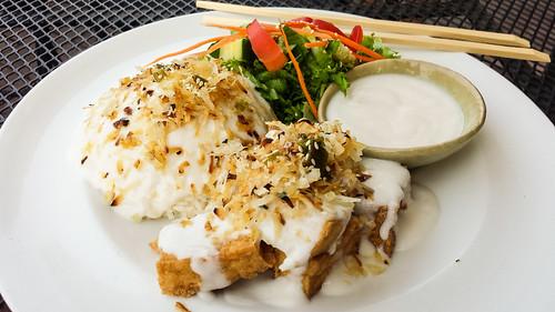 Rice Paper Restaurant