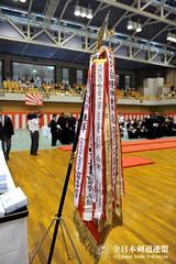 59th All Japan TOZAI-TAIKO KENDO TAIKAI_296