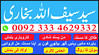 33797999150_3aba3a2aee_t