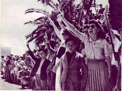 1943 - Tunisie- Défilé de la victoire Tunis  2