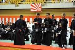 59th All Japan TOZAI-TAIKO KENDO TAIKAI_293
