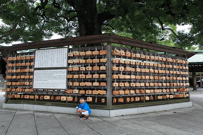 2013-09-Tokyo-DAY3-12.jpg