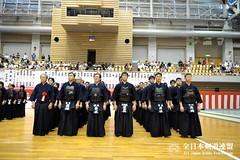 59th All Japan TOZAI-TAIKO KENDO TAIKAI_299