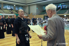 15th All Japan Kendo 8-Dan Tournament_584