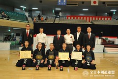 48th All Japan DOJO Junior KENDO TAIKAI_083