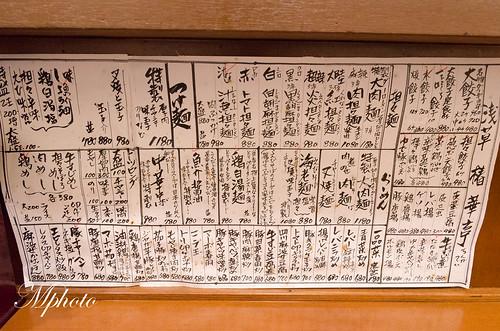 東京自由行-吃-淺草-椿華亭