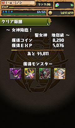 2013-06-10-20.39.11