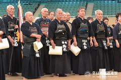35th All Japan KOREISHA BUDO TAIKAI_026