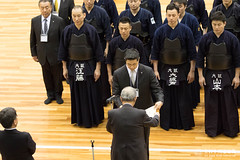 65th All Japan Interprefectrue Kendo Championship_225