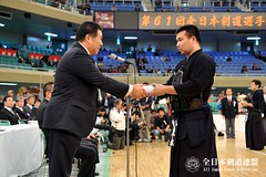 61th All Japan KENDO Championship_345