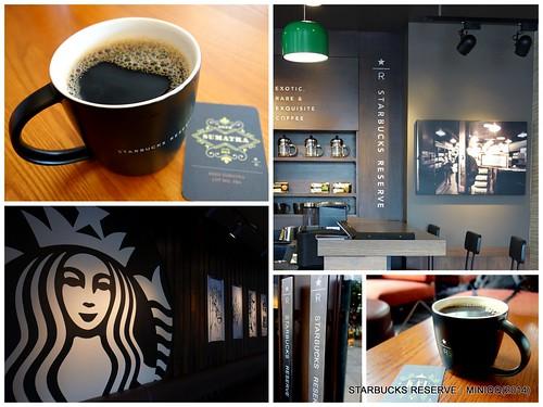 20140114 星巴克咖啡旅程-門市STARBUCKS RESERVE