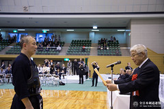 15th All Japan Kendo 8-Dan Tournament_332