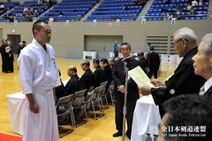 48th All Japan IAIDO TAIKAI_124