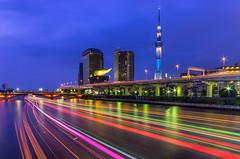 River Cruising, Asakusa, Tokyo photo by 45tmr