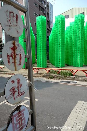01_台南321巷藝術聚落