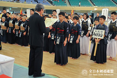 All Japan Boys and girls BUDO(KENDO)RENSEI TAIKAI JFY2014 177