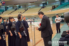 6th All Japan Interprefecture Ladies Kendo Championship_215