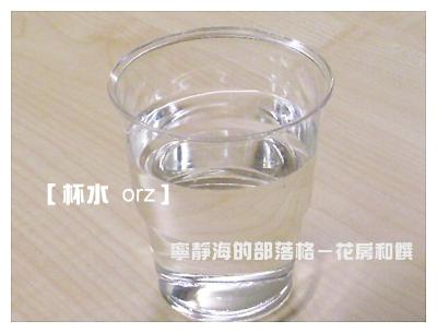 花房和饌_杯水orz