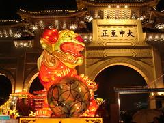 2006台北燈節