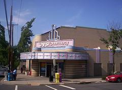 Newton Theater, Brookland