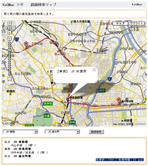 JR Route Search in Tokyo - Google Maps