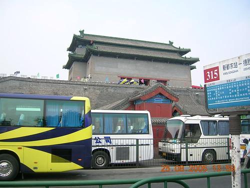 China (112)