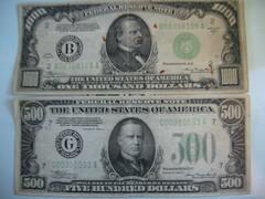 USD500 USD1000