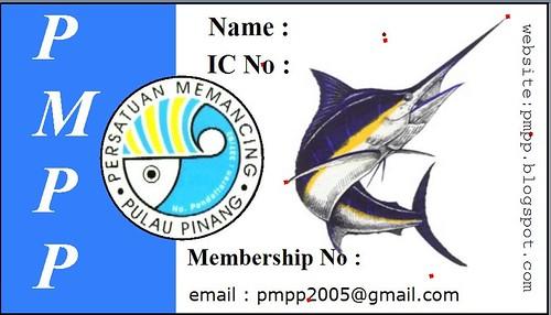 pmppnamecard2